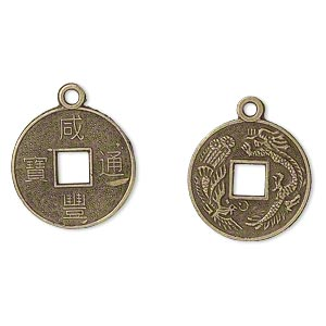 charm, antique brass-plated pewter (tin-based alloy), 19mm chinese dynasty coin. sold per pkg of 20.